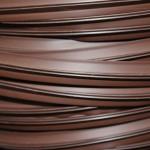 Вставка TL коричневая купить в Кургане