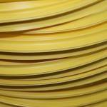 Вставка TL желтая купить в Кургане
